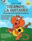 I.TOCAMOS LA GUITARRA